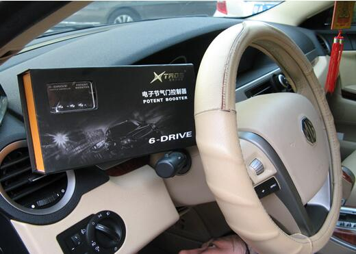 Car throttle controller-2